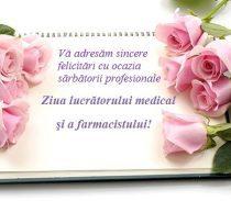 Mesaj de felicitare cu ocazia Zilei lucrătorului medical și a farmacistului